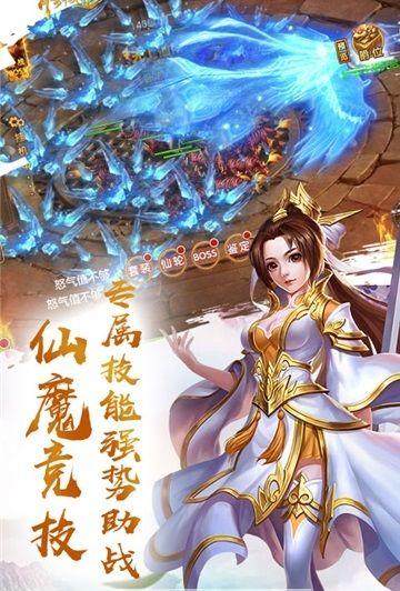 青云仙迹游戏官方网站下载正式版图片1