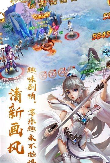 青云仙迹游戏官方网站下载正式版图片2