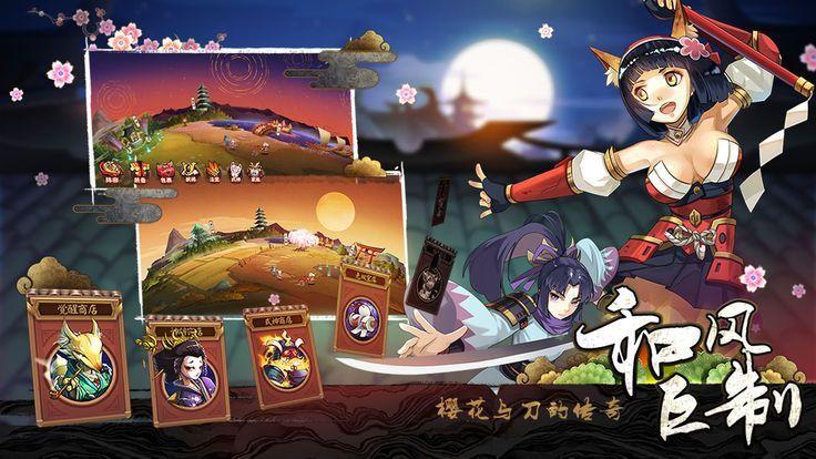 魔王与神锤手游官网版下载图片1