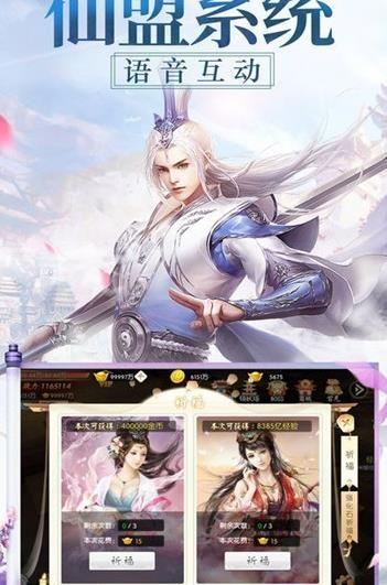 太初仙神录手游官方网站下载安卓版图片2