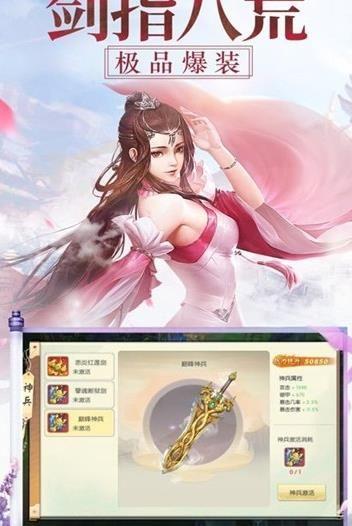 太初仙神录手游官方网站下载安卓版图片3