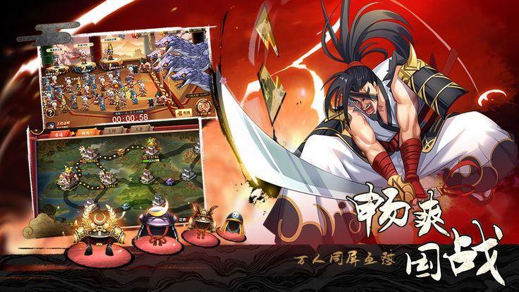 魔王与神锤手游官网版下载图片2