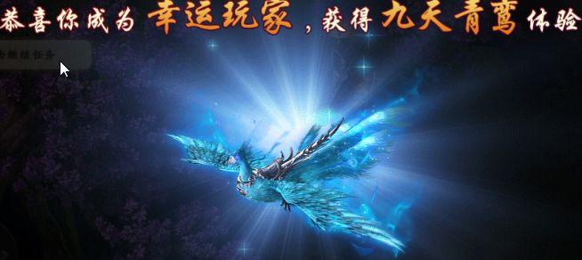 武动传奇手游安卓最新版下载图片3