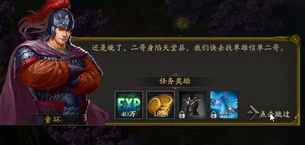 武动传奇手游安卓最新版下载图片4
