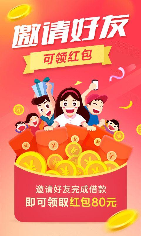 桔米贷app官方网站软件下载图片2