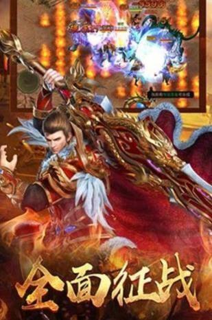 龙城之剑安卓手机最新版下载图片1