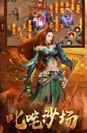 龙城之剑安卓手机最新版下载图片3