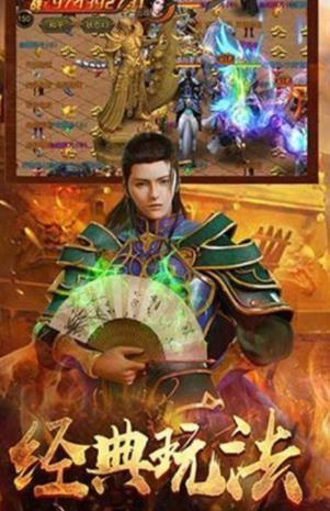龙城之剑安卓手机最新版下载图片2