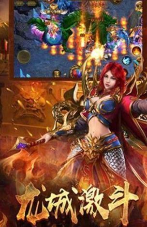 龙城之剑安卓手机最新版下载图片4
