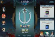 剑网3指尖江湖竞技场怎么玩?竞技场玩法规则攻略[多图]