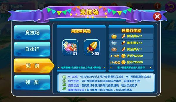 SBattle战斗牛苹果app官方版下载图片4