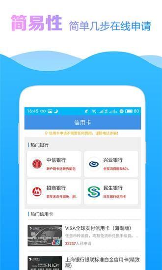 大哥花花贷款官网版app下载图片3