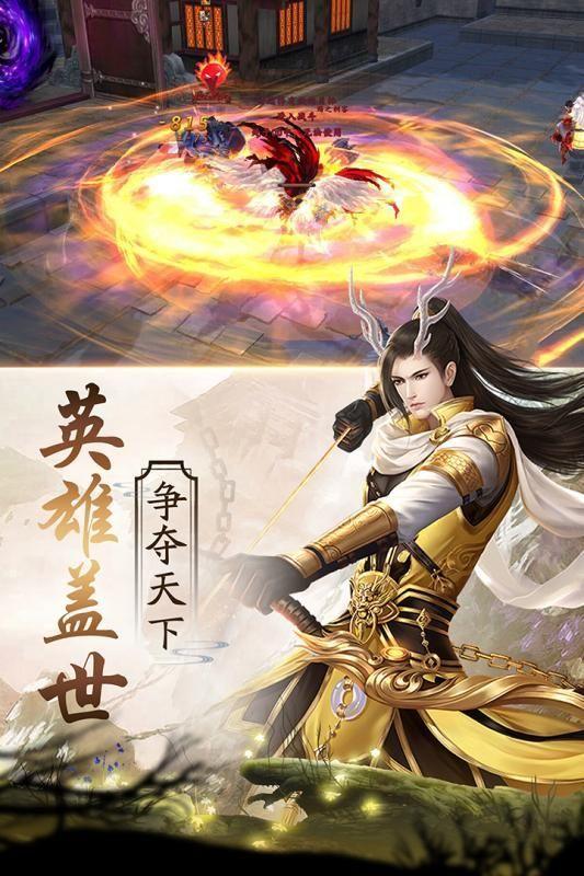 至尊仙道手游官网版下载最新版图片1