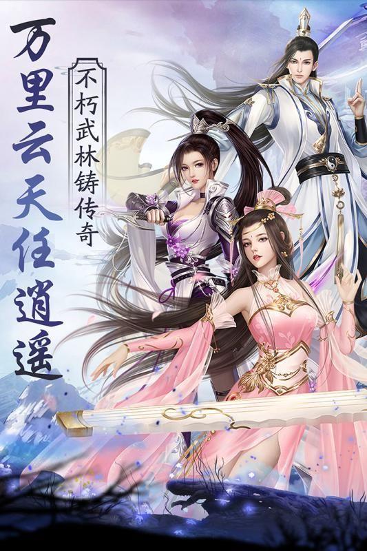 至尊仙道手游官网版下载最新版图片4