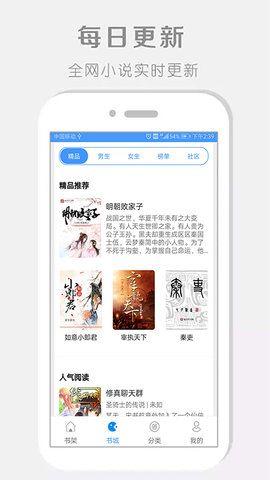 大V阅读官方手机版app下载图片3