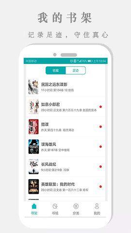 大V阅读官方手机版app下载图片1