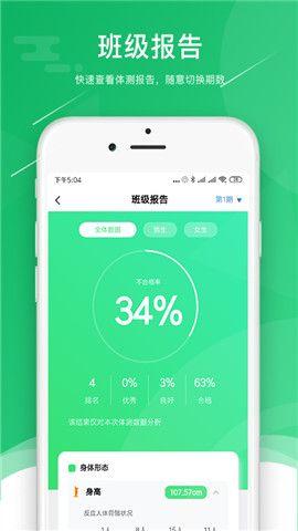 小能老师app官网版软件下载图片4