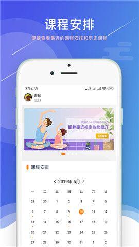 小能老师app官网版软件下载图片2