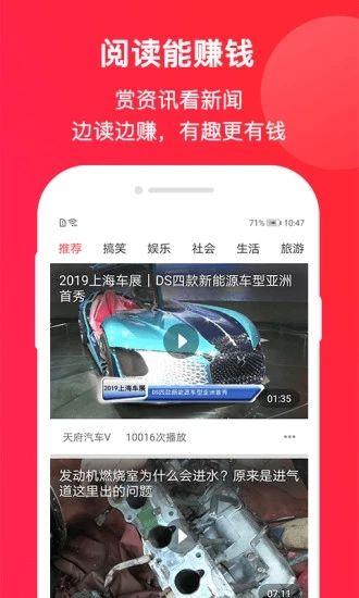 即趣官网手机版app下载图片1