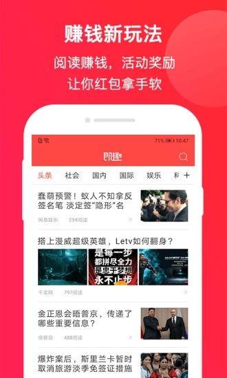 即趣官网手机版app下载图片4
