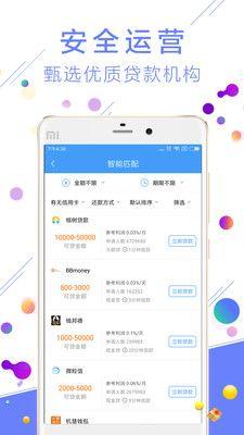 随e借官方平台app软件下载图片4