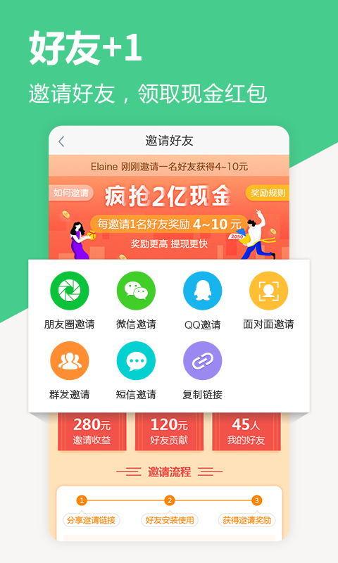 中青看点官方app下载安装图片4