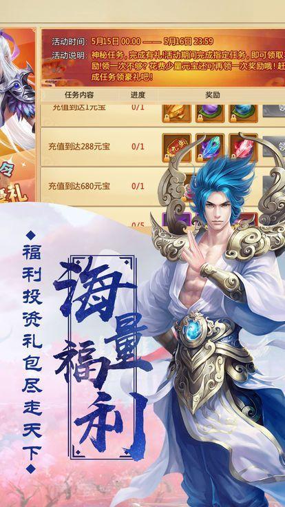 网易幻书启世录手游官网版下载最新版图片4