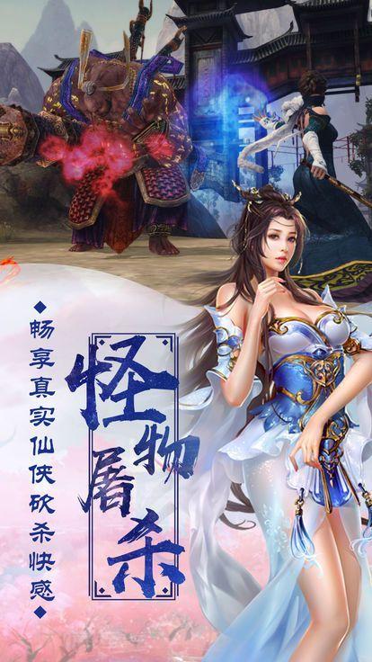 网易幻书启世录手游官网版下载最新版图片1