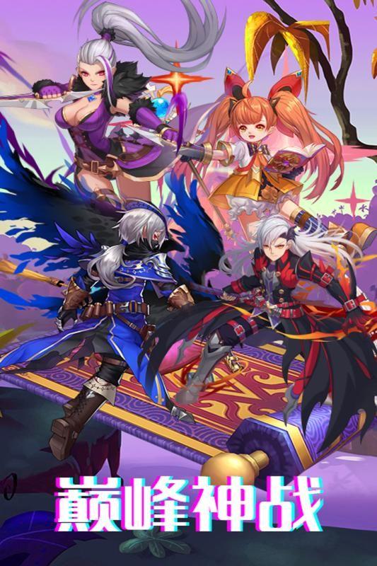 战场荣耀BT游戏变态版图片4