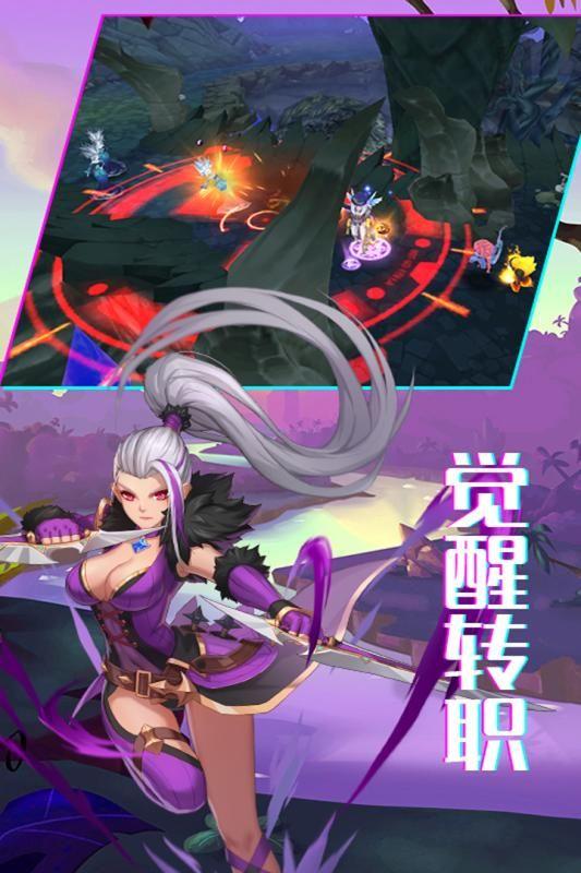 战场荣耀BT游戏变态版图片1