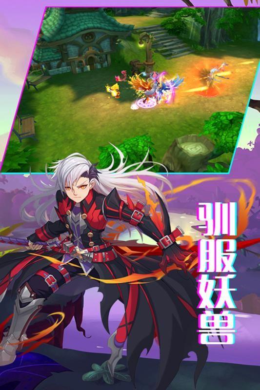 战场荣耀BT游戏变态版图片3