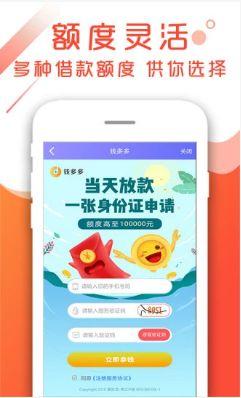 随薪用贷款官方手机版app下载图片3