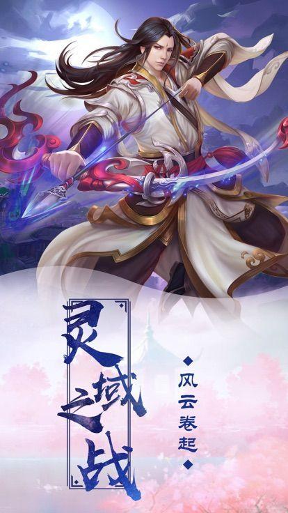 挖宝封神游戏官方网站下载正式版图片2