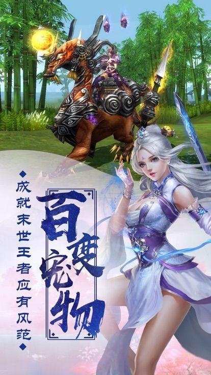 挖宝封神游戏官方网站下载正式版图片3