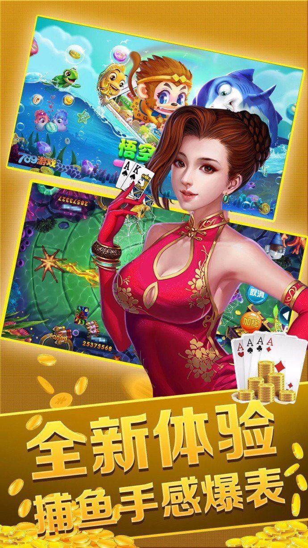 牛管家牛牛游戏官方网站下载正式版图片1