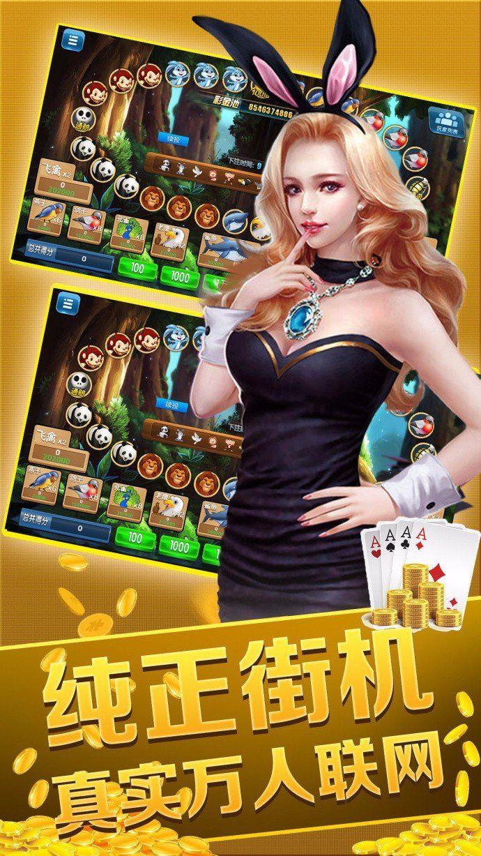 牛管家牛牛游戏官方网站下载正式版图片4