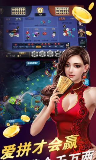 百灵拼三张app官网最新版下载图片1