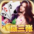 楚汉扑克合集app