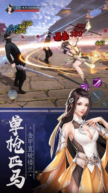 剑神碎空官方正版iOS苹果版下载图片1