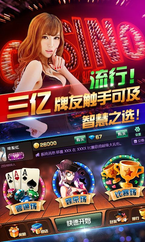 楚汉扑克合集ios苹果手机app官网版下载图片1