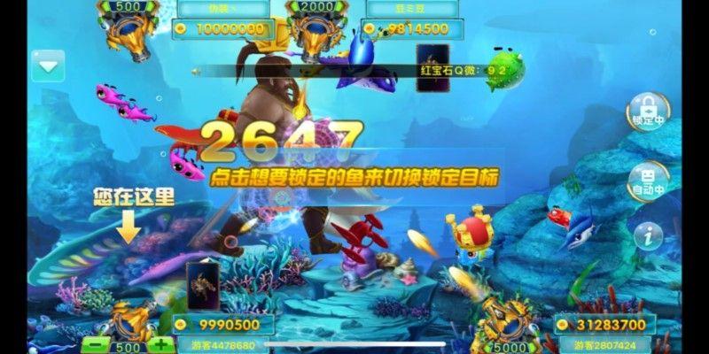 道游互娱app官方网站下载正式版图片4