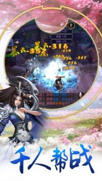 赤眼武姬手机最新版安卓下载图片3