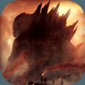 哥斯拉2怪兽之王完整版