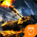 梦幻坦克BT手游变态版 v1.0.0