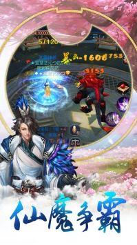 赤眼武姬手机最新版安卓下载图片4