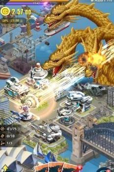 哥斯拉2怪兽之王中文完整免费正版图片4