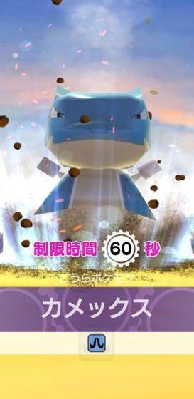 Pokemon Scramble SP汉化版图3