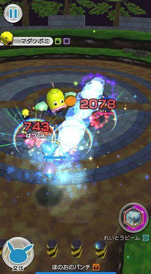 Pokemon Scramble SP汉化版图5