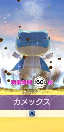 Pokemon Rumble Rush图6