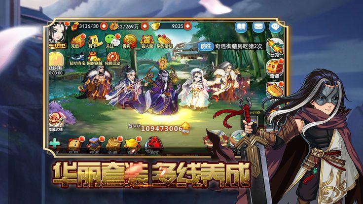 灵剑侠影手游ios官方正式版下载图片3